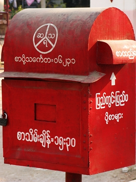Mail box, Myanmar.