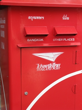 Mail Box, Bangkok, Thayland.