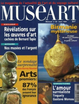 Muséart<br>Myanmar