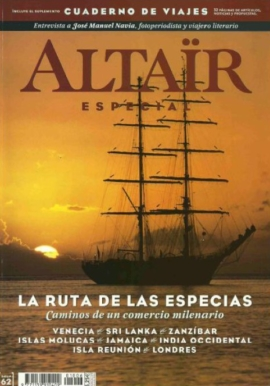 Altair<br>Spice Route